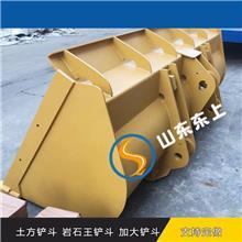 龙工ZL50NC装载机铲斗_吉林供应商_工程机械轮胎_23.5_25车型