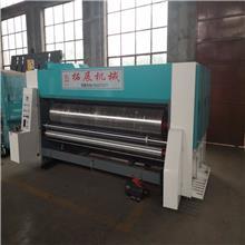 供应纸箱印刷设备高速水墨印刷开槽机纸箱生产设备纸包装机械