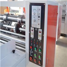 厂家定制 分纸机 纵切薄刀分纸压线机 薄刀分纸机 纸包装机械