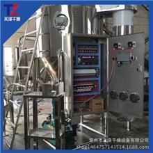 供应高速离心喷雾干燥机 甲氨基阿维菌素粉 烘干机