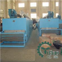 DW带式烘干机 生板栗带式干燥机大型板栗干燥设备 栗子专用烘干机
