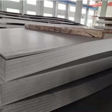 黑龙江红星冲孔不锈钢板锻压 弋戈不锈钢板现货发售