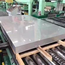 福建顺昌304不锈钢板粗加工 弋戈不锈钢板厂家报价