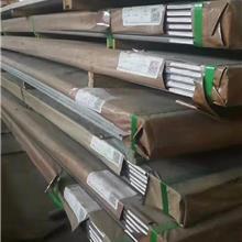 黑龙江方正304不锈钢板粗加工 弋戈不锈钢板批发价