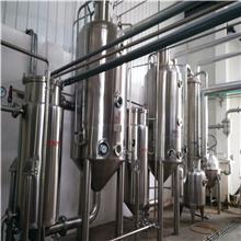 处理二手蒸发器 二手双效浓缩果汁蒸发器 浓缩提取蒸发器 不锈钢蒸发器
