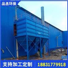 DMC-64型布袋除尘器 PPC96-8气箱除尘器 LCM-1250型长袋脉冲除尘器