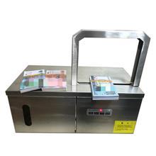全自动 微型捆扎机 蔬菜小型打包机 冥币 纸钱 烧纸捆扎机