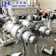 【欣荣】厂家定制PPR PE PP一出二共挤高速管材挤出生产线 PPR管材生产线