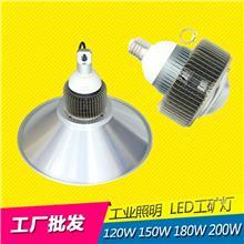 LED 100W大功率鳍片工矿灯|室内贴片式LED工矿灯120W 150W灯