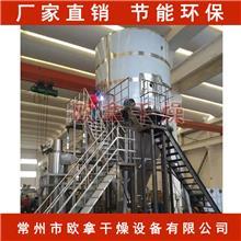发酵乳烘干机,发酵乳烘干设备发酵乳专用烘干机生产厂家