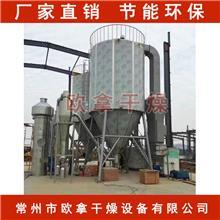 发酵乳烘干机,发酵乳烘干设备发酵乳专用烘干机