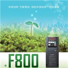 三菱高性能通用变频器FR-E740-2.2K-CHT