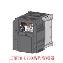三菱变频器FR-E740-3.7K-CHT_高性能通用变频器