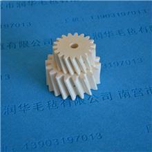工业齿条润滑羊毛毡齿轮 高密度毛毡齿轮 吸油毛毡齿轮