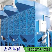 旱烟滤筒除尘器 欢迎选购 组合式滤筒除尘器 单机滤筒除尘器 工业滤筒除尘器