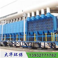 滤筒收尘器 滤筒式除尘器设备 大华滤筒除尘器 发货及时 直立式滤筒除尘器