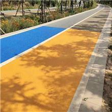 彩色沥青,70号,90号,110号,SBS,SBR改性沥青10号建筑沥青