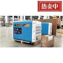 大泽3千瓦静音柴油发电机家用商用车用船用空调单三相