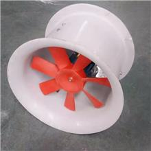 山东厂家直销防腐耐酸蚀玻璃钢轴流风机