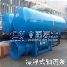 气蚀性能好—水位变化较大场合轴流泵