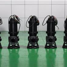 工业废水城市污水排放QW系列大流量轴流泵