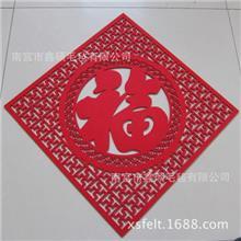 新年春节挂件毛毡布福字中国结红色中国民间工艺品厂家直销定制款