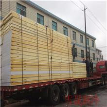 冷冻设备 防火隔热材料 冷库保温板 聚氨酯板设备 铝板冷库