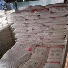 无水偏硅酸钠 颗粒状 泥浆解凝剂 精选厂家 袋装