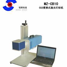 上海二氧化碳激光打码机公司-上海便携式CO2激光打标机-塑料工艺品刻字设备