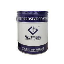 冷涂锌漆镀锌涂料金属防腐涂料热镀锌防腐底漆可调色