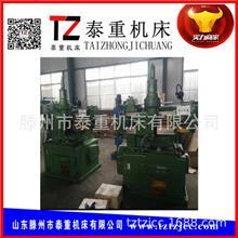 机械插齿机Y54插齿机 厂家直销 天津插齿机 经济型插齿机厂家直销