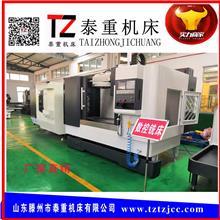 厂家直销 VMC950 系统选配  万能加工中心