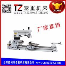 G1340多功能工具机 车铣床 多功能机床 厂家直销组合车床车床图片