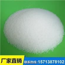 二叔丁基对甲酚 厂家直销  抗氧化剂BHT 食品级/油脂抗氧剂现货