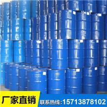 厂家直销 供应精细化学品AEO-7表面活性剂乳化剂 分散去污洗涤剂厂家直销