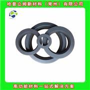 热销产品改性聚四氟乙烯管/改性聚四氟乙烯/改性聚四氟乙烯板