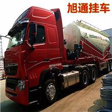 重汽旭通主车取力石灰粉罐车 配柴油机轻型粉罐车整车多少吨