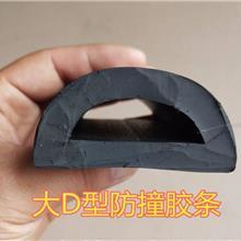 发泡条EPDM海绵条黑色橡胶条方条船用密封条