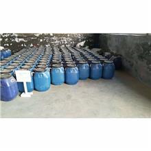 沥青路面修复剂-沥青路面养护剂-基层处理剂