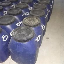 沥青路面养护剂-浩正防水防腐-基层处理剂-沥青路面修复剂-厂家直销