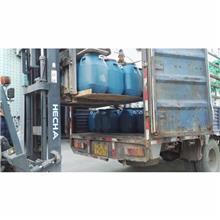 水性沥青路面翻新剂-沥青路面养护剂-沥青路面冷灌缝胶-混凝土保护剂