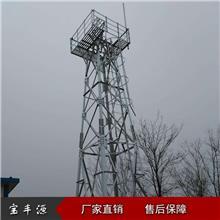 敦化27米测风瞭望塔 27米防雷瞭望塔 27米监控瞭望塔设计生产价格厂家