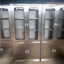 医用不锈钢柜子 药品柜 针剂柜 毒麻柜 中药柜厂家直销 厂家批发