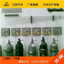 高纯气体汇流排方华直销,不锈钢瓶体气体汇流排,发货快价格公道