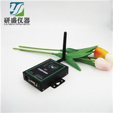 锐研智华 232 485转433Mhz Zigbee LoRa通讯模块 V8型无线数据采集