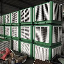 潍坊厂家供应 1.1kw 1.5kw 2.2KW 3kw 低碳环保 工业厂房空调冷风机