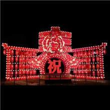 春节大型彩灯.花灯. 喜庆节日礼品场地布置民间工艺品道具