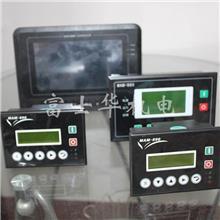 扬州市电路板控制显示板 LED控制电脑控制板 线路电脑控制销售供应