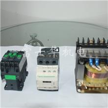 淮安市160A交流接触器 交流接触器 低压接触器现货供应