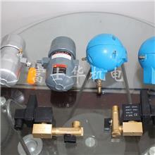 无气排水器 空压机排水器 电子排水器现货出售